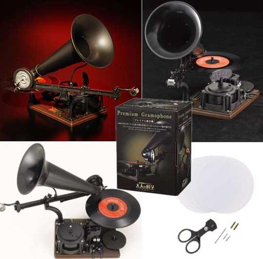 gakken-premium-gramophone