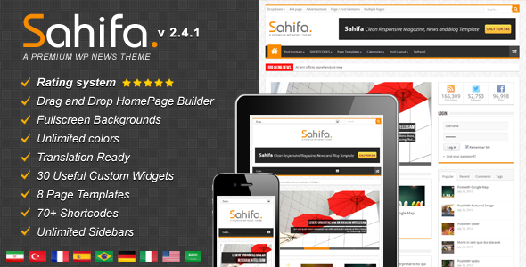 sahifa_wordpress_theme
