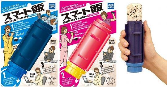 smart-han-takara-tomy-rice-bento-lunchbox