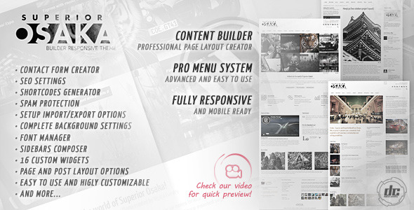 superior_osaka_wordpress_theme