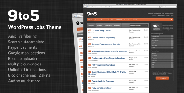wordpress_theme_job