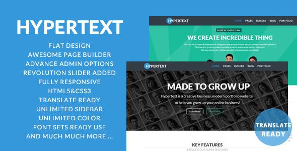 flat-wordpress-theme-hypertext
