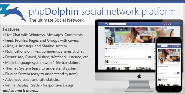 social-network-script